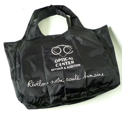 sac publicitaire sacs cabas personnalis s accent diffusion. Black Bedroom Furniture Sets. Home Design Ideas